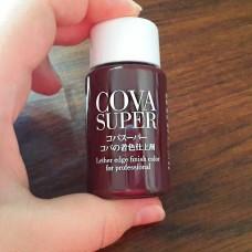 Краска для уреза кожи Cova Super бордовая