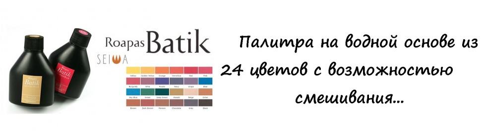 Краска для кожи растительного дубления